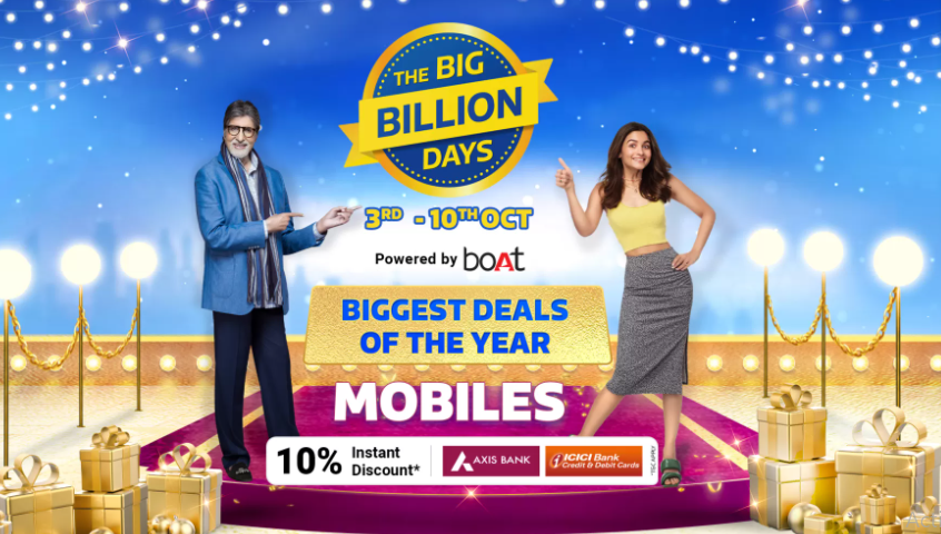 bbd offers on mobiles