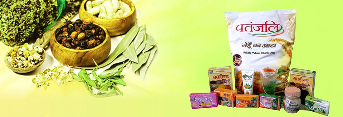 patanjali-offers-online